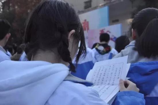学生在读家长写给自己的信