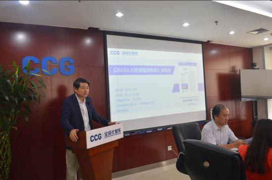 CCG主任、中国国际人才专业委员会会长王辉耀
