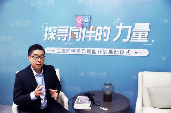 兰迪少儿英语创始人兼CEO李晶接受采访