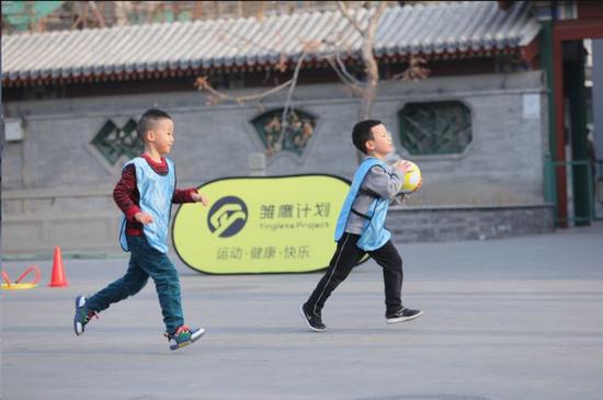 2019普蕾幼儿体育教育与健康发展国际讲堂正式开