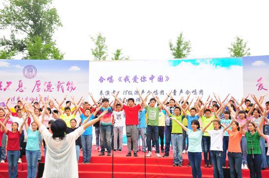 清華附中合唱團演唱《我愛你中國》