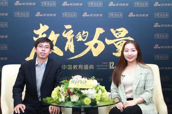 2019新浪教育盛典访谈:山姆大叔林广辉