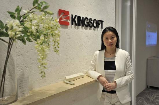 金山日本CEO 冯达,虎嗅Pro拍摄