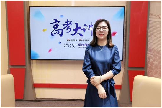南京师范大学学生处副处长王昕
