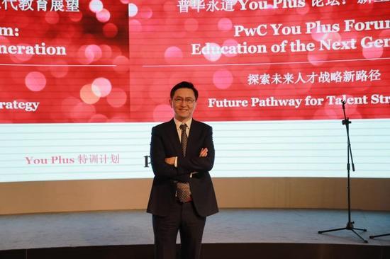 iTutorGroup杨正大:十年内,在线教育将成主流