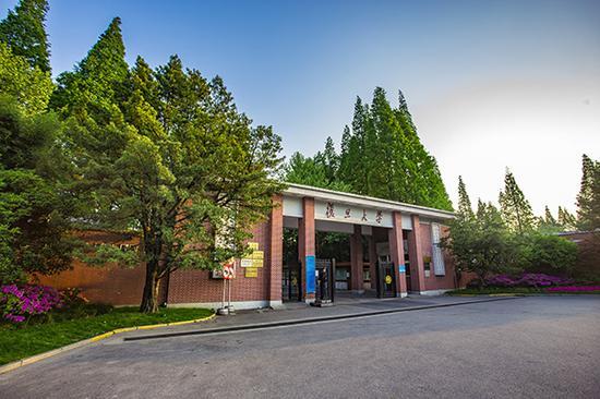 复旦大学将集中清理一批不符合人才培养需求的通识教育核心课程。视觉中国 资料