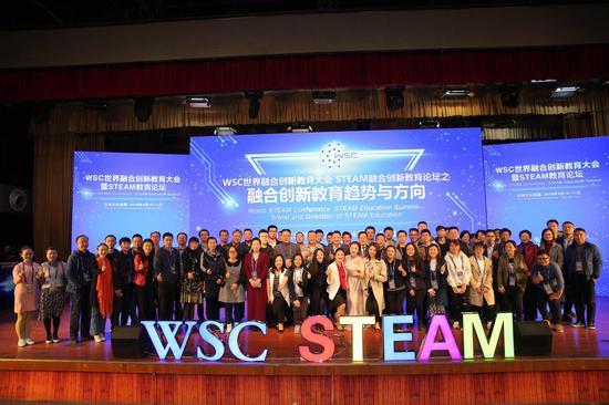 WSC大会召开:共探融合创新教育趋势与方向,漂亮妈妈张琳的故事