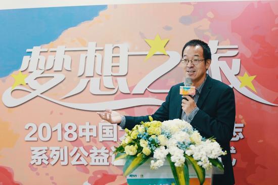 新东方教诲科技团体董事长俞敏洪