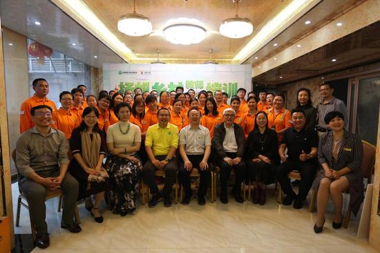 扬帆乡村教师培训项目参会嘉宾