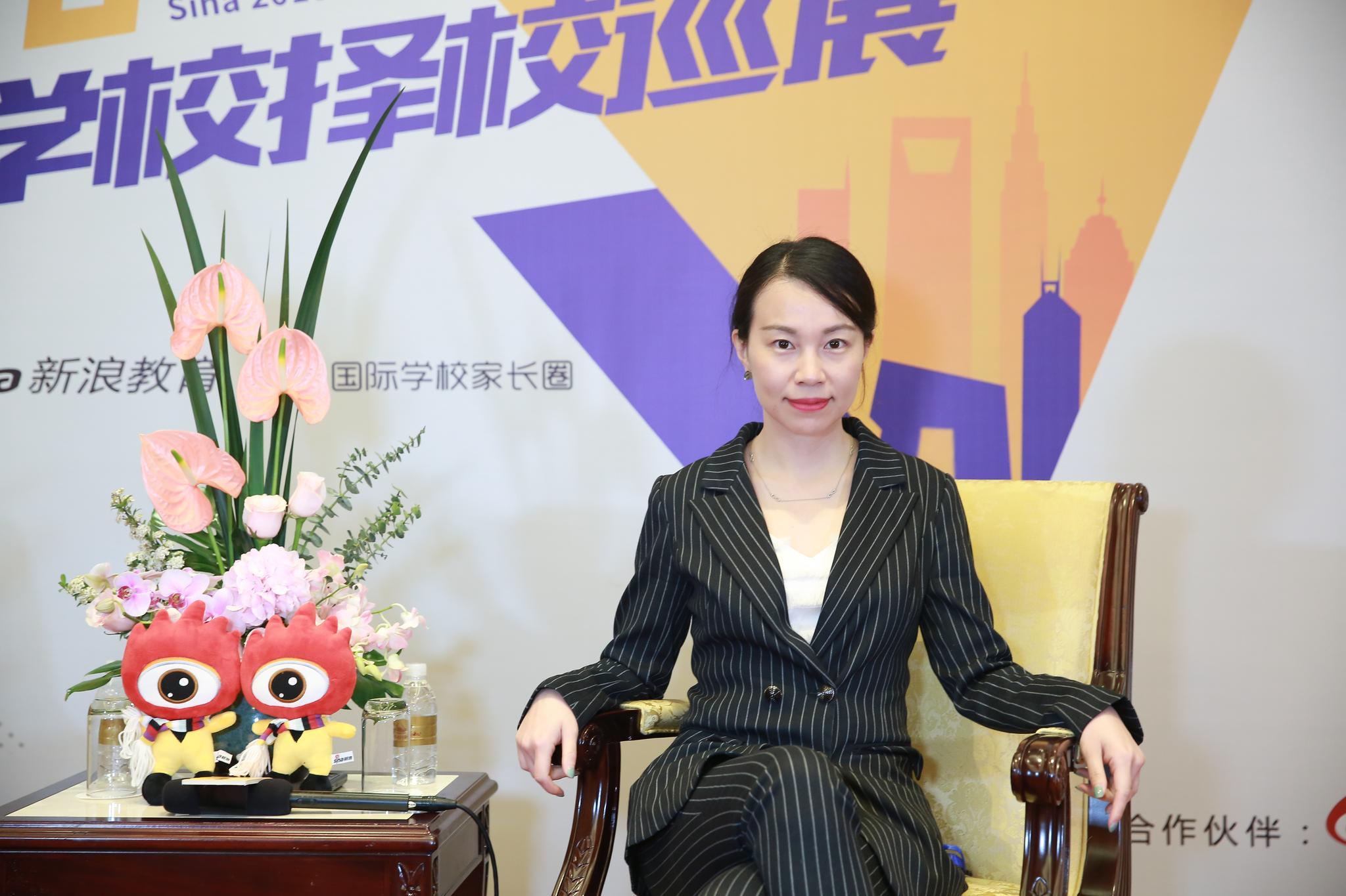 Amerigo教育集团中国区招生总监 孙婧