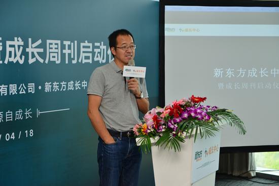 新东方教育科技集团董事长 俞敏洪
