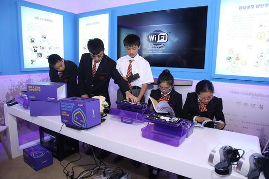 全国首个人工智能课程走进中小学课堂