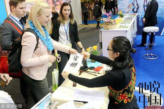 当地时间2018年3月7日,第52届柏林国际旅游交易会(ITB)在德国柏林会展中心开幕。中国展区当天举行了开幕仪式,中国各省带来独具特色的演出,颇为吸晴。 (郭泰/视觉中国)