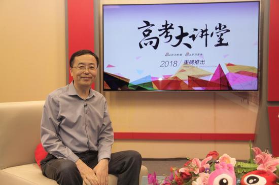 北京航空航天大学招生办公室主任:马进喜