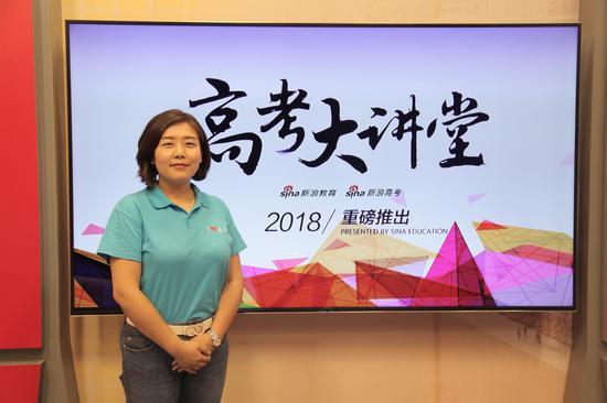 天津商业大学招生办副主任:侯越