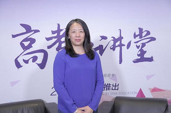 首都师范大学招生就业处处长:孙彤