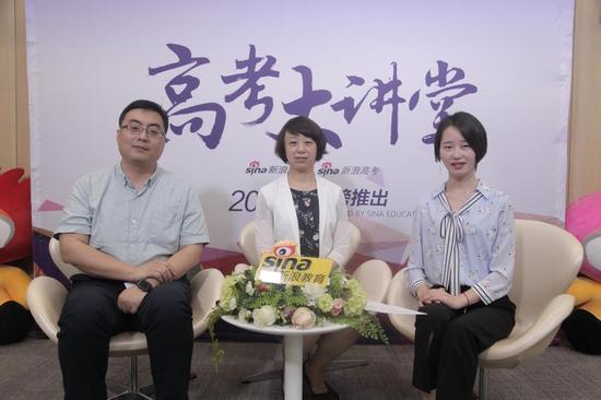 首都经济贸易大学招办主任:崔颖