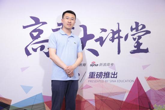 东北财经大学招生办主任:吕书楠