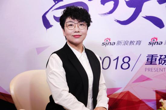 北京城市学院招生办副主任:孙玉琦