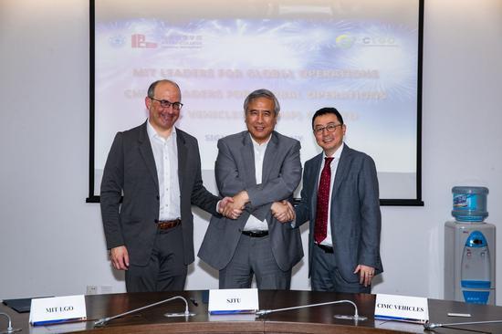 上海交大 MIT与中集集团签约CLGO项目校企合作
