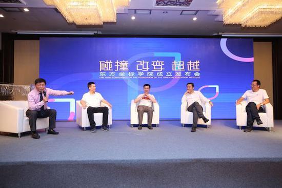 新东方成立东方坐标学院培育教育产业精英 首届招募40人