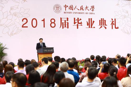 人民大学举行毕业典礼 校长寄语毕业生:别怕