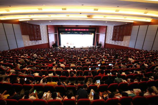 第二届中国STEM教育发展大会 共探如何建构STEM生态