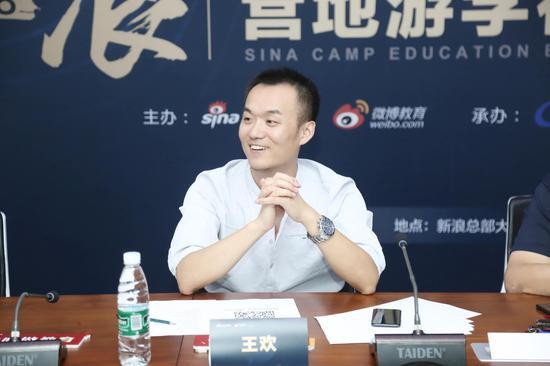青青部落联合创始人兼CEO王欢