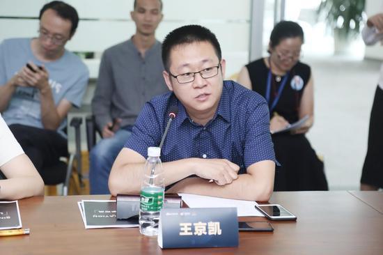 明德未来创始人、CEO 王京凯