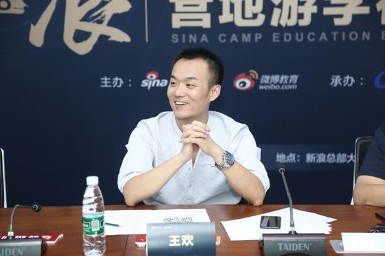 青青部落联合创始人兼CEO 王欢