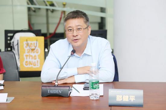 放·城市营地教育创始人邵健平