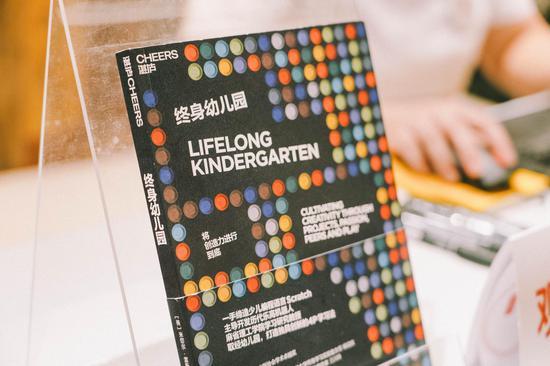 少儿编程之父携新书现身说法:编程使孩子学会创新