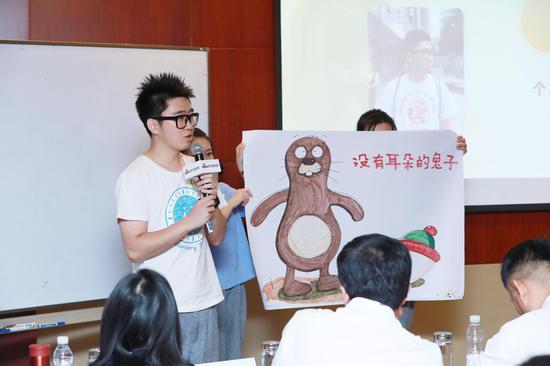 利用手绘带入情景的教师团队