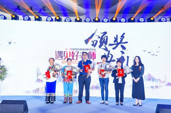 """五位教育人获""""新浪教育·2018教师节年度致敬奖"""""""