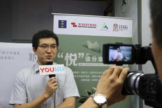 领读人邹积川接受媒体采访