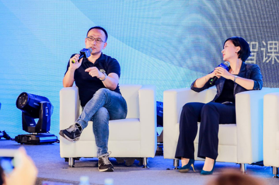 智课教育联合创始人、USKid事业部总裁翟少成(左一)参与圆桌讨论