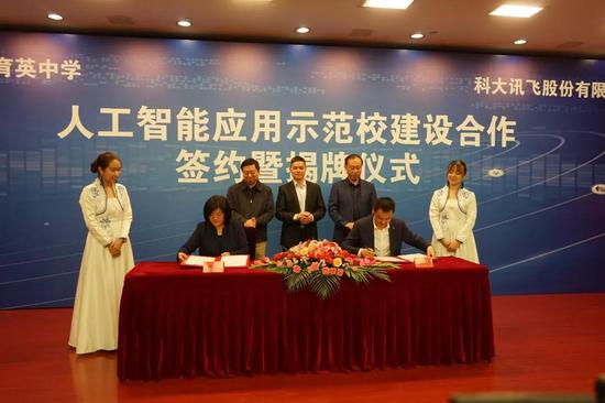 北京名校教学现革命性变化 黑板粉笔教鞭老三样变了