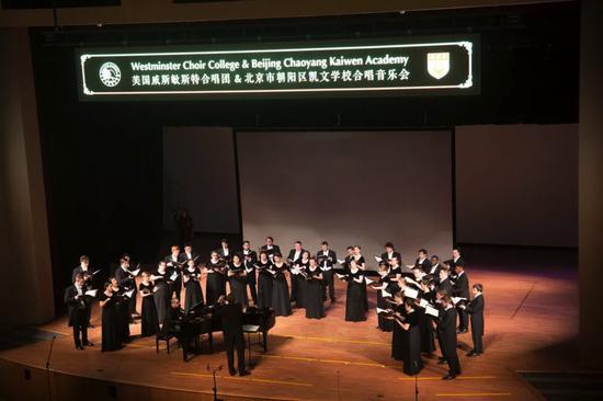 音乐无国界 朝阳凯文学校请来威斯敏斯特合唱团