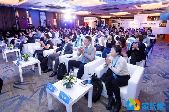 家长帮与学而思联合启动17城家庭教育中国行公益活动