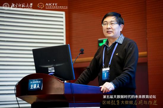 """曹一鸣教授作""""大数据提升学生学科素养的实践""""报告"""