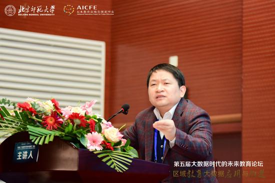 北京师范大学未来教育高精尖创新中心执行主任余胜泉教授