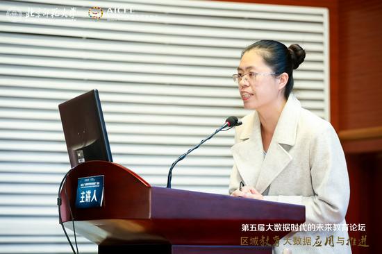 未来教育高精尖创新中心学科教育实验室常务主任李晓庆老师主持