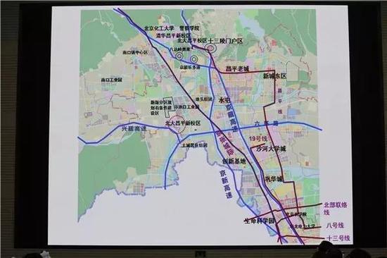 """北大昌平校区将由两个校址组成,其中十三陵镇校址与清华昌平校区和北京化工大学相隔不太远。(来源:""""北京昌平""""微信公众号)"""