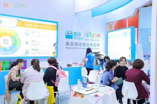 鼎奇严选亮相亚洲幼教年会 专业解决幼儿园提质提费