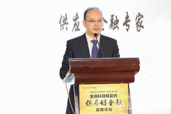 中国人民大学商学院2018供应链金融高峰论坛召开
