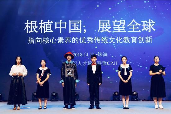 珠海二中学生戏剧表演后答辩环节