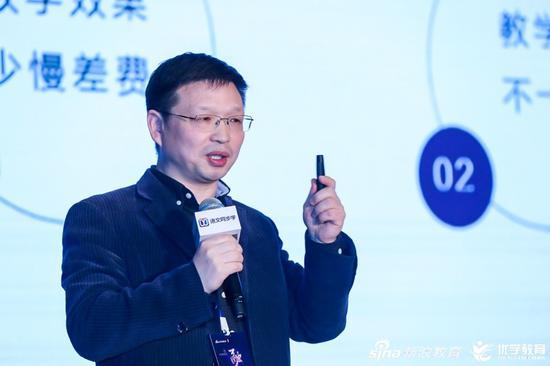 中国高教学会语文教育专业委员会,学易语文创始人王学义先生