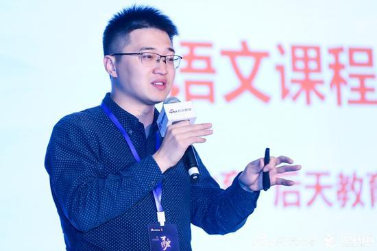 立思辰大语文联合创始人兼执行总裁赵伯奇先生