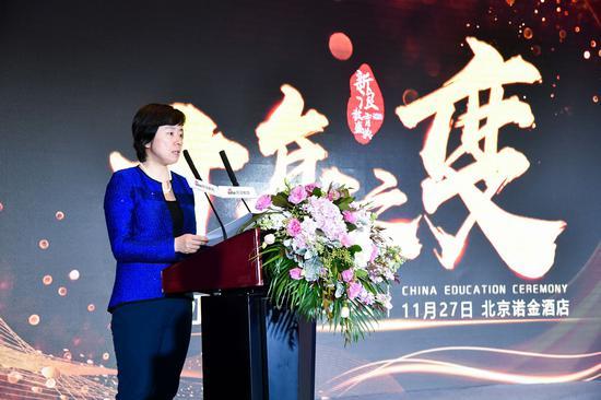 中国教育国际交流协会副秘书长沈雪松