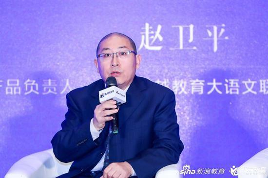 卓越教育大语文联合创始人赵卫平先生